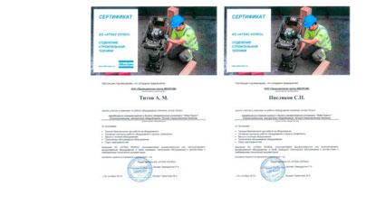 Сертифицированные специалисты Atlas Copco